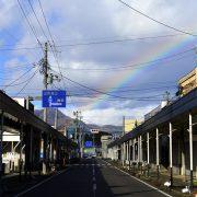 Photo trip しろいし いろいろ ×【中町・長町商店街】