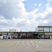 Photo trip しろいし いろいろ ×【白石駅】  2017.4.4