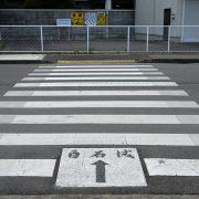 Photo trip しろいし いろいろ ×【白石駅前】