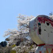 Photo trip しろいし いろいろ × 【鎌先温泉】